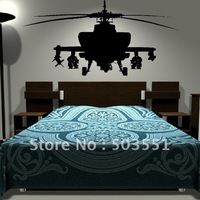 VINYL Decal Wall Sticker decor- Army HELICOPTER kids