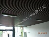 80*40Senkejia ceiling grid  copy wood wpc  wood