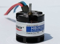 Hobbymate HB2625 Brushless Motor for Trex 250 Rc Helicopters, 3900Kv