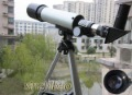 Free Shipping Monocular,Refractive Astronomical Telescope(360/50mm) ,Space Scopes 5 Eyepieces Watch Camping Hunting