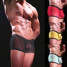 popular net underwear