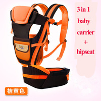 Free shipping hot retail 3 in 1 function baby hip seat carrier can be used for apart four colors upgrade new design baby carrier