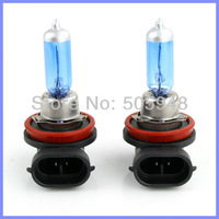 2x H8 Halogen Auto Car Bulb Xenon Lamp Super White 12V 35W Long Life Free Shipping
