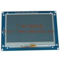 4.3 Inch Touch Screen and Driver Board for ARM Embedded Development Board/High Definition LCD