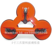 free delivery 3 Cup Plastic Vacuum Lifter - Suction Cup 115cm  Plastic glass sucker free delivery