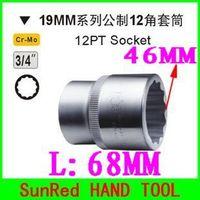 "BESTIR 19MM 3/4"" Dr.12PT metric hand socket tool size:46mm L:68MM Chromium-Molybdenum Steel professioanl tool hardware,NO.86746"
