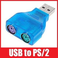 FreeShipping  USB TO PS2 PS/2 Adapter Connector PC Mouse Keyboard