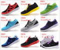 Wholesales 2012 New Free Run+ 2 running shoes, men&#39;s and Women&#39;s Running Shoes Athletic Shoes and FREE Shipping