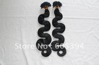 double drawn pre bonded  human hair U tip hair extension 1gr/strand  body wavy  100g/pack   2packs/lot