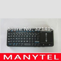 NEW Ultra Mini Wireless Touchpad Handheld Bluetooth Keyboard