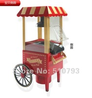 100% brand carriage shape nostalgic hot air popcorn machine poper pop corn maker popcorn popper 110V/220V option +retail package