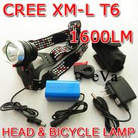 Free Shipping 1600LM CREE XML XM-L T6 1800L LED Bicycle bike Head Light Lamp NEW