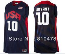popular basketball jerseys