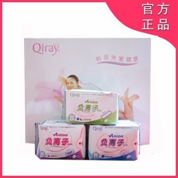 Winalite Lovemoon/Qiray Anion Sanitary napkin,Sanitary towels. pads,Panty liners 30 Pcs/Package 19 Packages/Lot Free Shipping(China (Mainland))