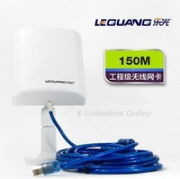 150Mbps Long Range Outdoor USB Wifi Wireless Adapter with Antenna WIFI 5m Cable IEEE 802.11G/B/N ,Free Shipping By FedEx