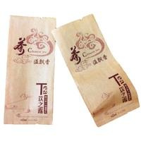 500 PCS lot Free shipping universal aluminum foil Kraft paper CHA CHINESE gift tea packaging bags hot seal