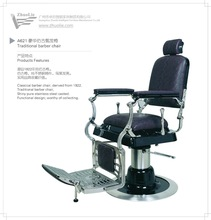 Luxury stainless steel Antique Barber Chair(China (Mainland))