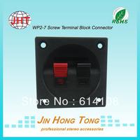 WP2-7 Push Terminal,push wire terminal,push type speaker terminal