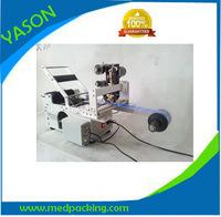 Кабельное оборудование Cable Bundling Machine Cable Bundler 0805039L