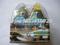 Free Shipping H4 12V 55/60W  2x 9003 /H4  bulb 6000K Xenon Car HeadLight Bulb Halogen Light Super White