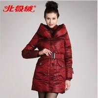 Hot Fashion Women Clothing  Winter slim  medium-long down coat thickening jacket