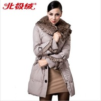 High quality New Women luxurious and noble medium-long large raccoon fur down coat