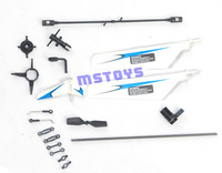 Helicopter spare part  V911 2.4GHz rc helicopter accessories parts kits package  balance bar blade Etc.