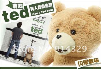 "Piaopiaolong Original NEW 60cm 24"" Teddy Plush Dolls; Man's Ted Bear Stuffed Toys; big smiling bear, movie bear, high quality"