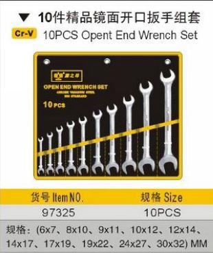 Гаечный ключ SunRed BESTIR cr/v 10 , no.97325 комбинированный трещоточный гаечный ключ cr v 12мм зубр профи 27074 12