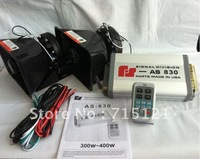 New package of police car siren with car speaker 150W