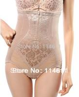 Free shipping 2015 free shipping  ultra-thin super-elevation waist abdomen drawing pants  body shaping pants body shaper 4sizes