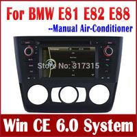Car DVD Player for BMW 1 Series E81 E82 E88 Manual Air-conditioner w/ GPS Navigation Radio Stereo Bluetooth TV USB AUX Map Audio
