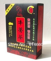 200g Royal goods Church burdock tea, boxed, box of 20 pouch, Free shipping