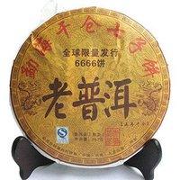 5 years old 357g Chinese yunnan ripe pu er tea puer tea pu er China naturally organic matcha health care cooked the tea puerh