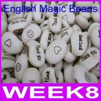 Magic Growing Message Beans Seeds Magic Bean White English Magic Bean Bonsai Green Home Decoration