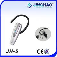 Товары для ухода за ушами JINGHAO Ear Zoom Bluetooth jh/119 JH-119