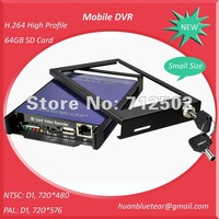 Mobile DVR with GPS, Wi-Fi, Event Button