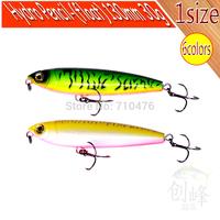 Free Shipping fishing lure Hydro Pencil 130mm 30g 6colors fishing lure china hook