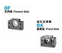 1set for (1pcs BK20 + 1pcs BF20)  fixed support bearings /
