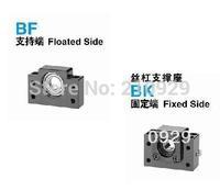 1set for (1pcs BK20 + 1pcs BF20)  fixed support bearings /