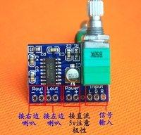Freeshipping 5pcs/lot PAM8403 Power amplifier circuit Board