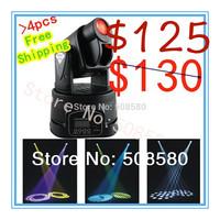 4pcs/Lot,15W Mini LED Moving Head Spot Light RGB 50W DMX 5CHS LED Wash Lighting
