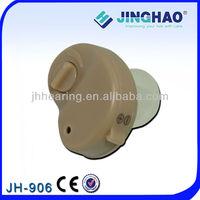 Cheap hearing aid(JH-906)