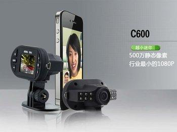 "On sale 26 Mar.  super-mini 1.5"" TFT LCD + 12PCS IR LED lights C600 Full HD car DVR"