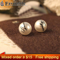 Mixed order more than $15 Get Free Shipping ~~~ fashion love lvoelry pearl earring earrings stud jewelry B2078