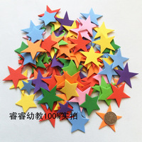 Nursery decoration 3d star Wall eva Stickers  kid classroom environment decorate