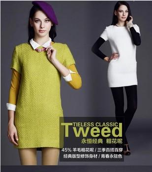 New Arrival Sweety Style BRAND  Ladies Wool Dress Ladies Vest Dress Spring Dress Hot Sell