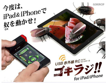 New! Gokiraji for iPad, iPhone Remote Control Cockroach Roach bug RC toy + Free shipping