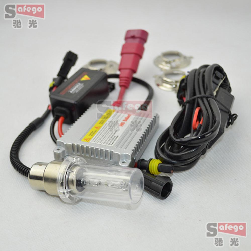 Источник света для авто Safego H6 Hid H6 /H6 12V 35W пороги l t w h6 h6 h6 h6 coupe