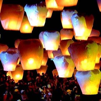 Free Shipping 30pcs Mixed Color Shipping UFO Sky Wishing Lantern Chinese Lantern Wedding Xmas Halloween Lamp For Promotion